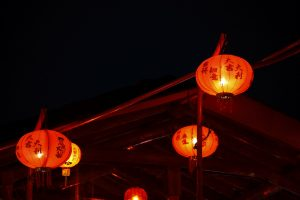 Chinese New Year on New Moon in Aquarius January 27/28th